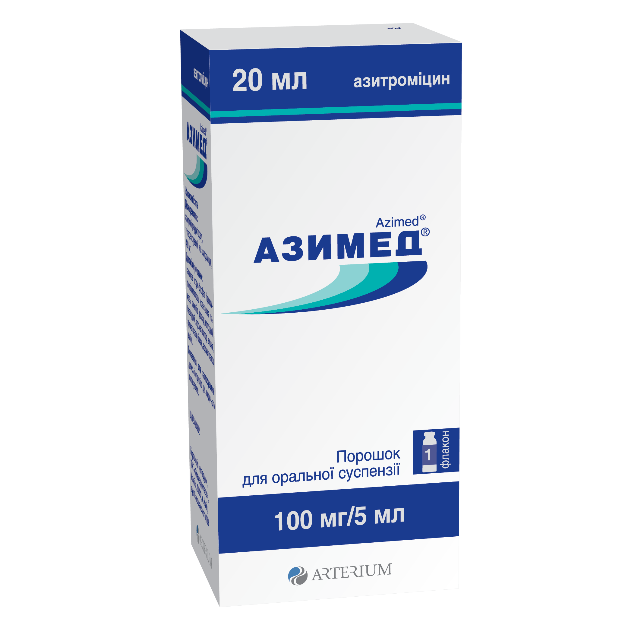 azimed-20ML