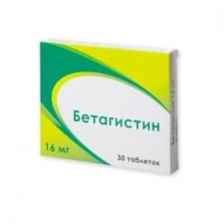 бетасерк 24 мг инструкция по применению отзывы