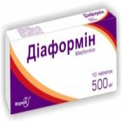 Диаформин