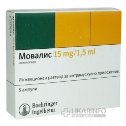Мовалис 15 мг/1. 5 мл n5 раствор для инъекций: цена, инструкция.