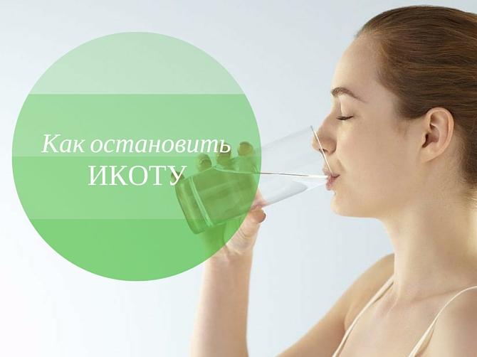 """БУЗ ВО """"Лискинская центральная районная больница 45"""