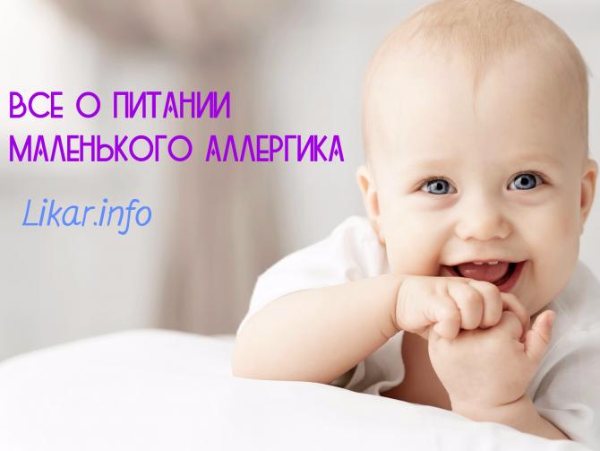 Аллергия на теле фото у взрослых — pallcare. Ru.