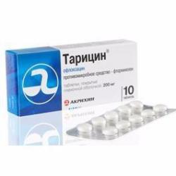Тарицин