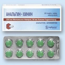 Анальгин хинин понижает ли температуру