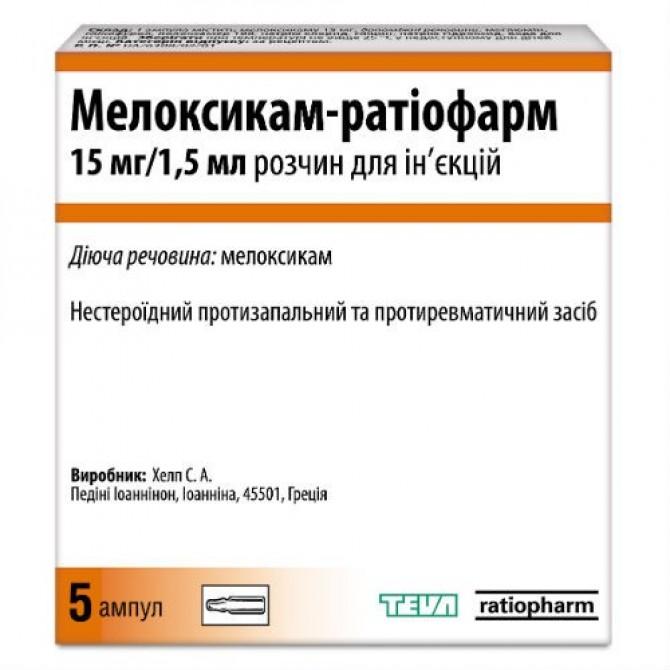 Инструкция по применению лекарственных средств