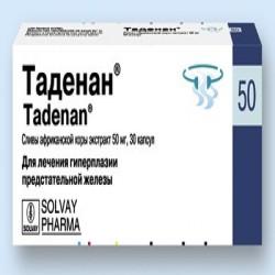 Таденан