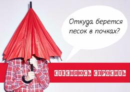 http://www.likar.info/