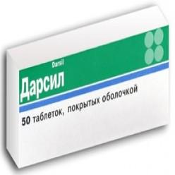 Что такое билайт таблетки