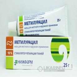 мазь метилурацил для чего применяется отзывы